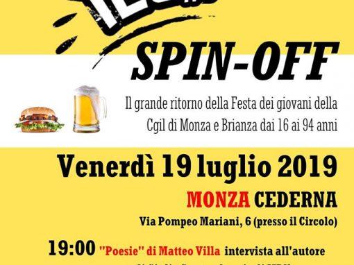 Macello 120 Spin-Off